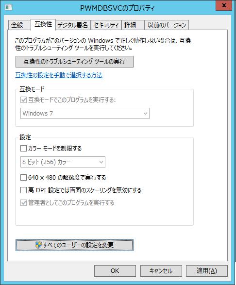 f:id:treedown:20150717165726p:plain