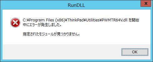 f:id:treedown:20150717170424p:plain