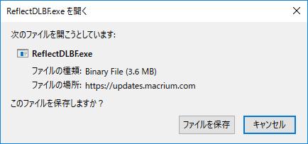 f:id:treedown:20180202003517p:plain