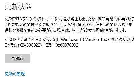 f:id:treedown:20180726135535p:plain