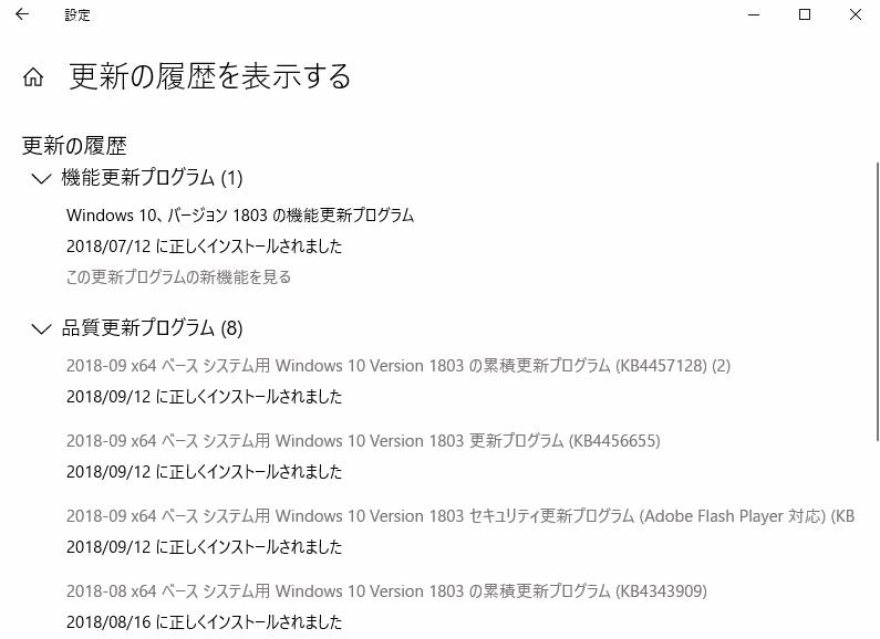 f:id:treedown:20180912170016p:plain
