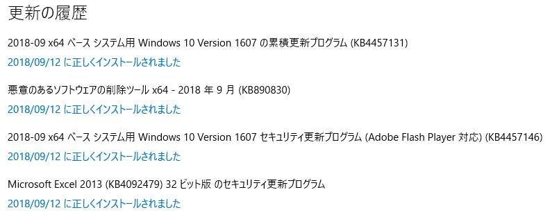 f:id:treedown:20180912170028p:plain