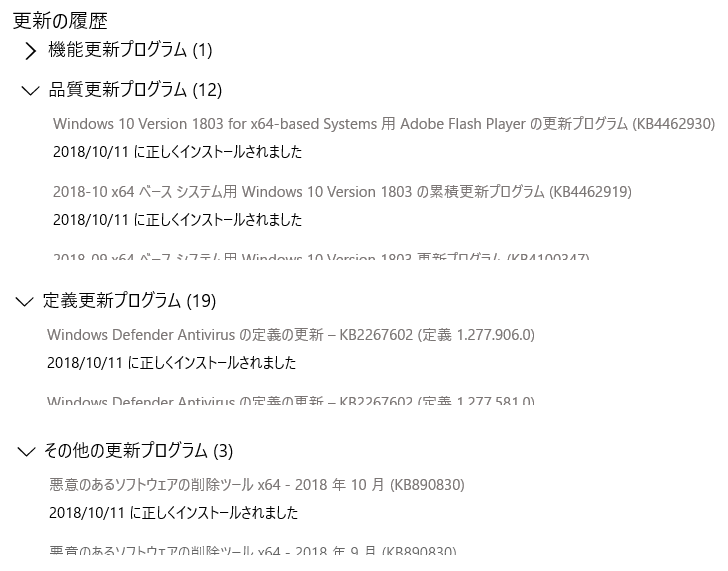 f:id:treedown:20181011120551p:plain