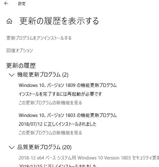 f:id:treedown:20181220130857p:plain