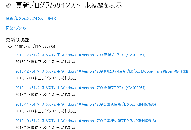 f:id:treedown:20181220131131p:plain