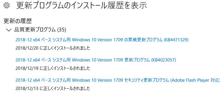 f:id:treedown:20181220131241p:plain