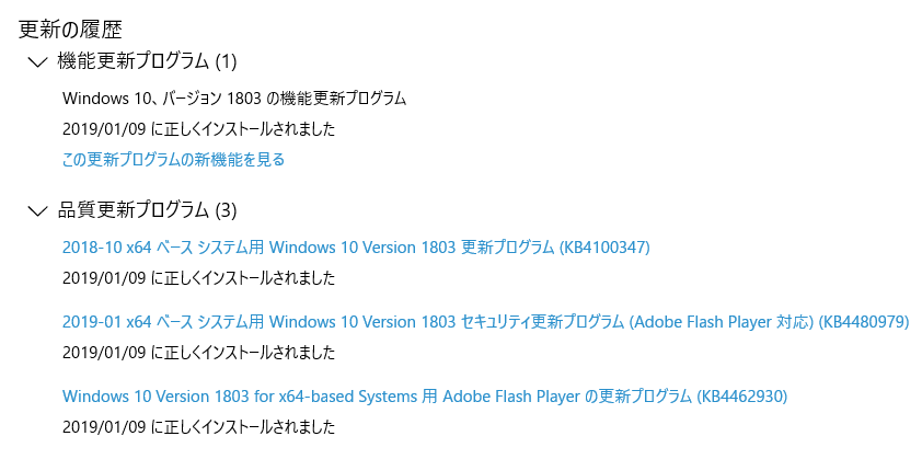 f:id:treedown:20190110144731p:plain