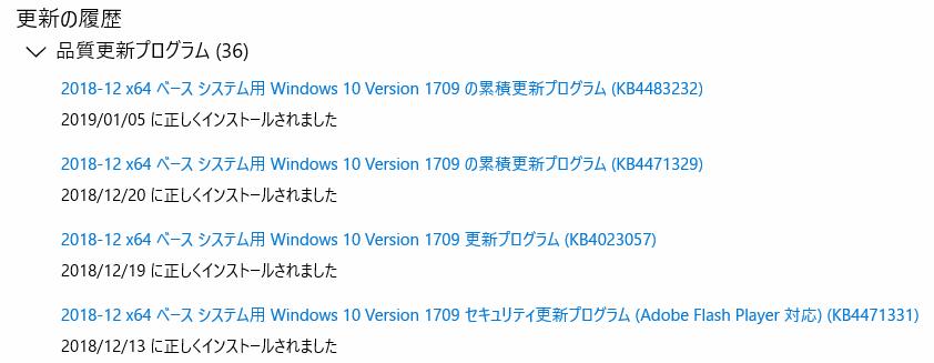 f:id:treedown:20190110144747p:plain