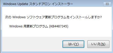 f:id:treedown:20190113144551p:plain