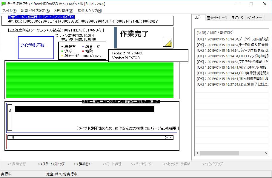 f:id:treedown:20190118230753p:plain