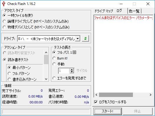 f:id:treedown:20190210001028p:plain