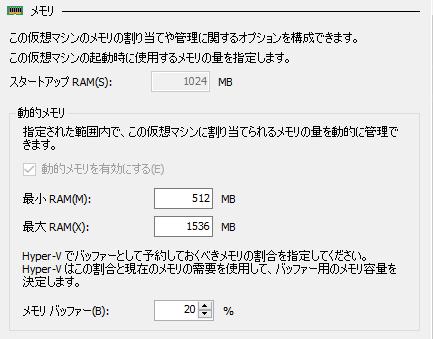 f:id:treedown:20190316134700p:plain