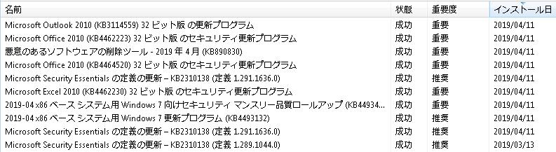 f:id:treedown:20190411183111p:plain