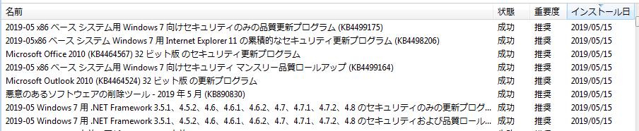f:id:treedown:20190515161252p:plain