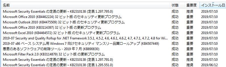 f:id:treedown:20190711161729p:plain