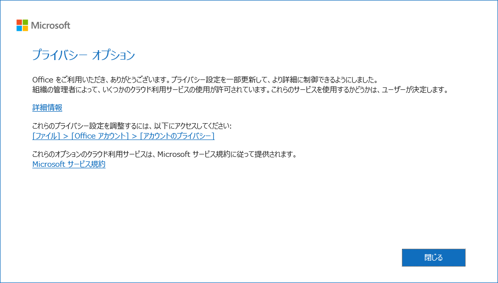 f:id:treedown:20190825181308p:plain