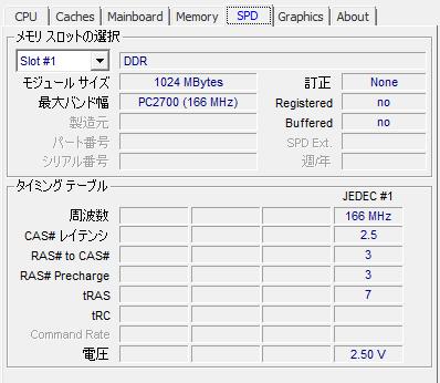f:id:treedown:20190903194338p:plain