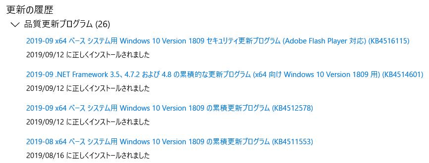 f:id:treedown:20190913003541p:plain