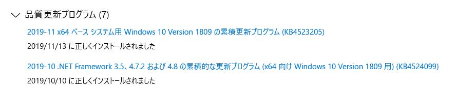 f:id:treedown:20191113141758p:plain
