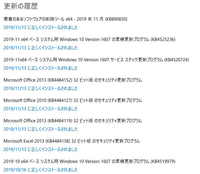 f:id:treedown:20191113141922p:plain