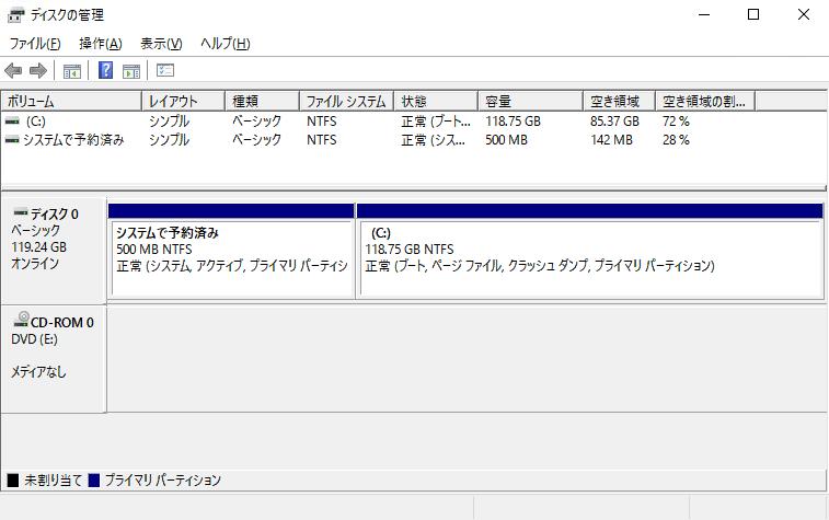 f:id:treedown:20200204165825p:plain