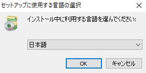 f:id:treedown:20200204165857p:plain