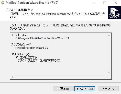 f:id:treedown:20200204165909p:plain