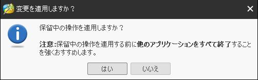 f:id:treedown:20200204170221p:plain
