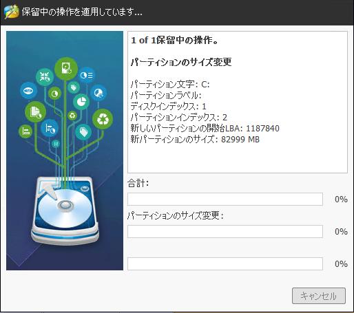 f:id:treedown:20200204170238p:plain