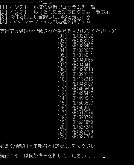 f:id:treedown:20200224171235p:plain