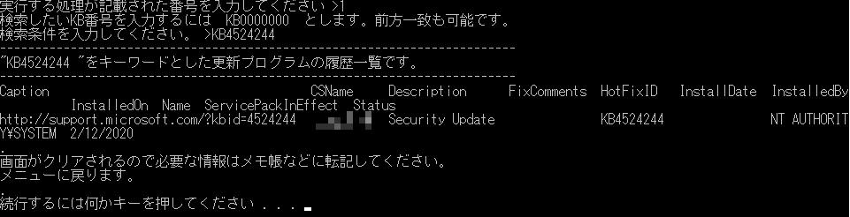 f:id:treedown:20200224171334p:plain