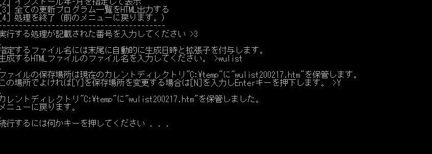 f:id:treedown:20200224171405p:plain
