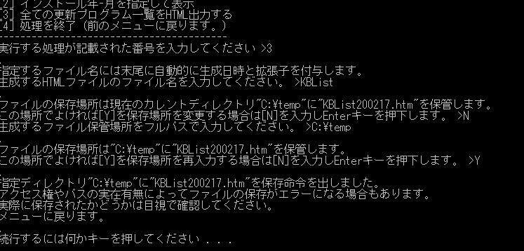 f:id:treedown:20200224171425p:plain