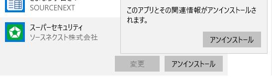f:id:treedown:20200310151538p:plain