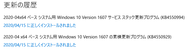 f:id:treedown:20200415184334p:plain