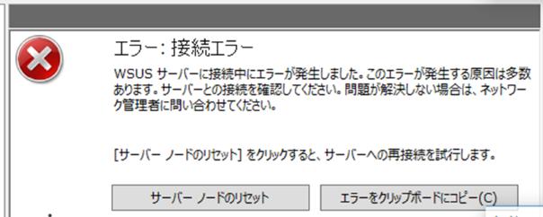 f:id:treedown:20200427172513p:plain