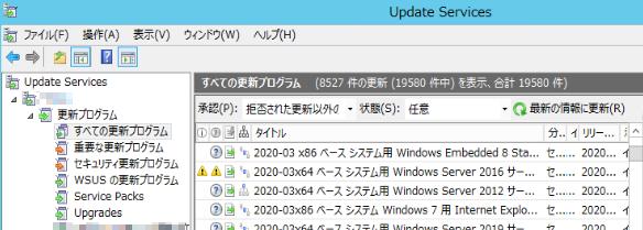 f:id:treedown:20200428164813p:plain