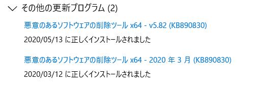 f:id:treedown:20200513162937p:plain