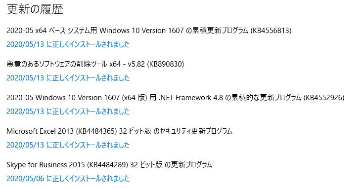 f:id:treedown:20200513163231p:plain