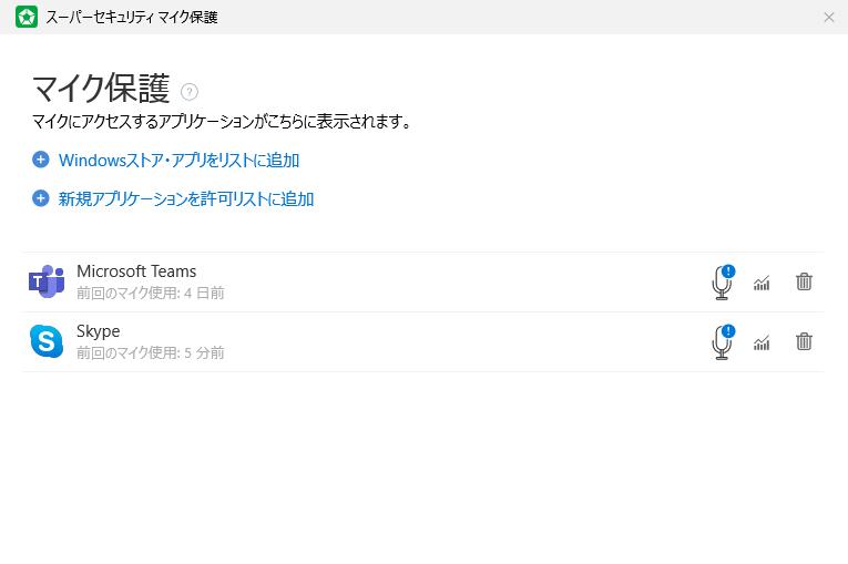 f:id:treedown:20200707121359p:plain