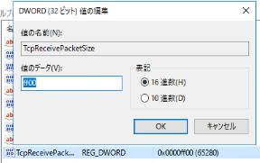 f:id:treedown:20200716174446p:plain