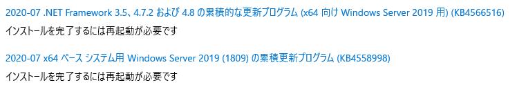 f:id:treedown:20200716175049p:plain