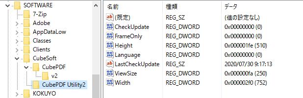 f:id:treedown:20200731014702p:plain