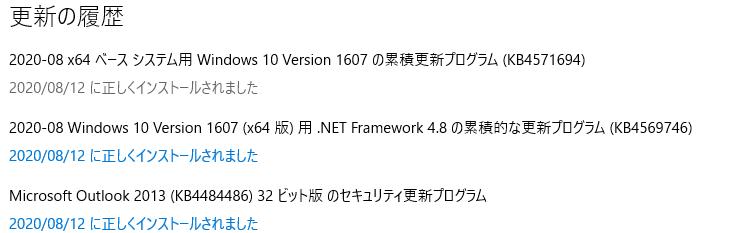 f:id:treedown:20200812185316p:plain