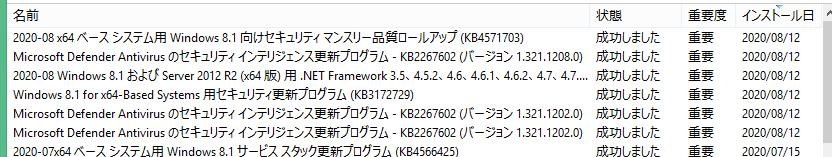 f:id:treedown:20200812185439p:plain
