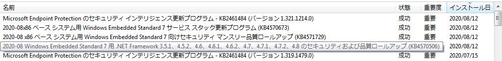 f:id:treedown:20200812185544p:plain