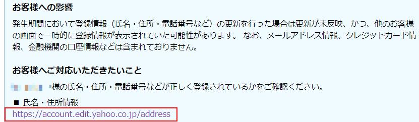 f:id:treedown:20200822141807p:plain