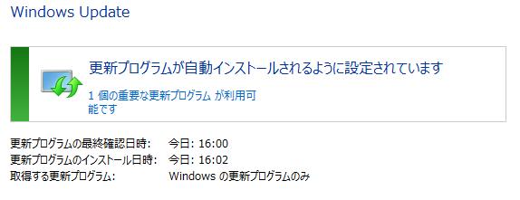f:id:treedown:20200826163804p:plain