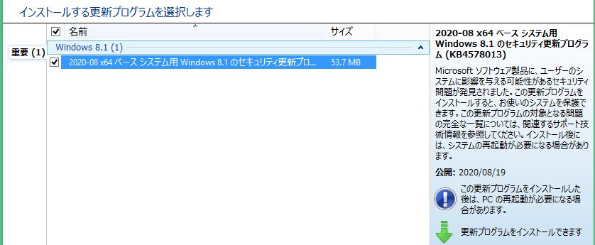 f:id:treedown:20200826164039p:plain