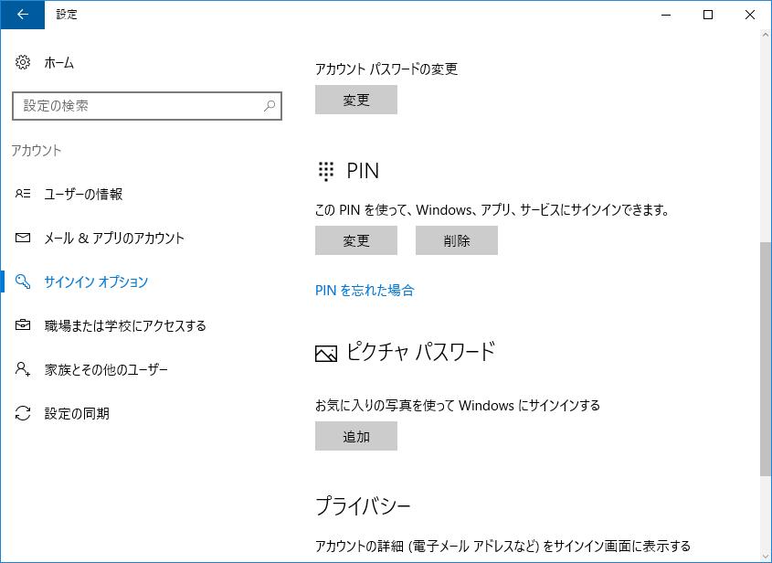 f:id:treedown:20201001155531p:plain